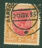 India: 1926/33   KGV      SG215    2R      Used - 1911-35 Koning George V