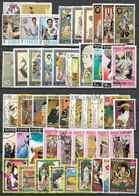 COMPOSITION 49 Timbres DIFFERENTS Art Japonais - Vrac (max 999 Timbres)