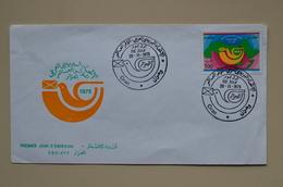 Algérie FDC 1975 Union Postale Arabe Colombe Messagère - Columbiformes