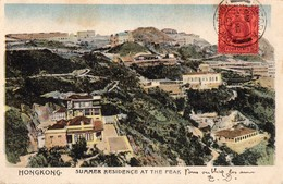 HONGKONG   -  Residence Summer - Chine (Hong Kong)