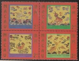 Macau Macao Chine 1996 - Indignias Civis E Militares - Civil And Military Insignia Of The Mandarins - MNH/Neuf - Macau