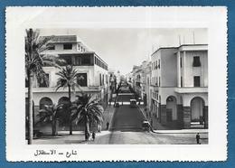 LIBIA LIBYA TRIPOLI SCIARA EL ISTIKLAL - Libia