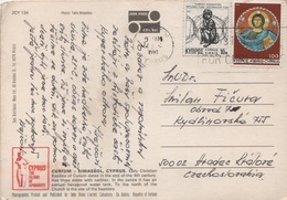 AK Limassol Limasol Λεμεσός Basilica Curium Kourion Kurion Stamp σφραγίδα Briefmarke Timbre Zypern Cyprus Κύπρος Chypre - Zypern