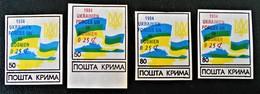 CRIMEE - COURRIER MILITAIRE - FORCES EN BOSNIE 1994 - NON-DENTELES - NEUFS ** - PH CRI067 - Ucrania