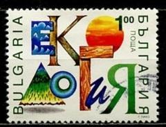Bulgarie - Bulgarien - Bulgaria 1993 Y&T N°3533 - Michel N°4081 (o) - 1l écologie - Used Stamps