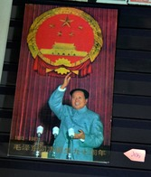 J134 China VRC Mao - 1949 - ... Volksrepubliek