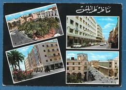 LIBIA LIBYA TRIPOLI 1967 - Libia