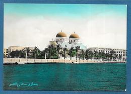 LIBIA LIBYA BENGHAZI CATTOLIC CHURCH UNUSED - Libye