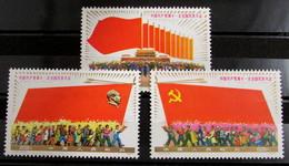 China 2098/100 ** - Neufs