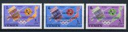 Yemen Kingdom, 1965, ITU, United Nations, Space, Gemini Overprint, MNH, Michel 179-181A - Yémen