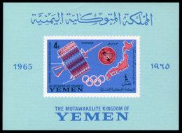 Yemen Kingdom, 1965, ITU Centenary, International Telecommunication Union, United Nations, Space, MNH, Michel Block 17 - Yémen