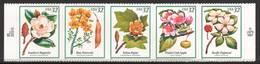 USA 1998 Flowering Trees - United States