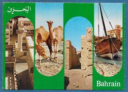 BAHRAIN BAHREIN UNUSED - Bahrein