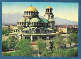 SOFIA LE DOME MONUMENT ALEXANDRE NEVSKI 1970 - Bulgaria
