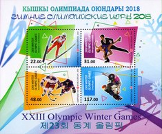Kyrgyzstan 2018 Winter Olympic Games In PyeongChang'18 SS Of 4v MNH - Winter 2018: Pyeongchang