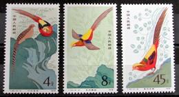 China 2213/5 ** - Neufs