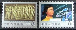 China 2220/1 ** - Neufs
