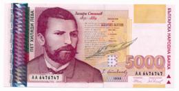 1996 // BULGARIE // 5000 Leva // UNC - Bulgarie