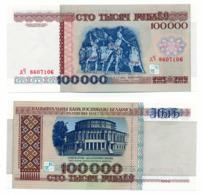 1996 // BIELORUSSIE // 100 000 Rb // UNC - Belarus