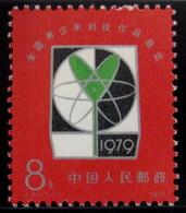 China 2269 * - Neufs