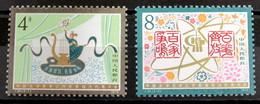 China 2276/7 ** - Neufs