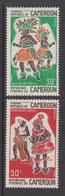 1970 Cameroun Ozila Dancers Set Of 2 MNH - Kameroen (1960-...)
