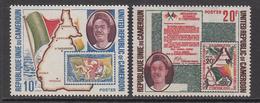 1973 Cameroun 1st Anniv Of Unification Set Of 2 MNH - Kamerun (1960-...)