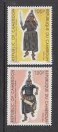 1986 Cameroun Kwerm Mask Dancers Of The Northeast Set Of 2 MNH - Kameroen (1960-...)
