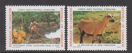 1990 Cameroun Agriculture Cacao Plants & Sheep Set Of 2 MNH - Cameroun (1960-...)