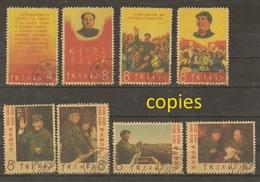 Chine Rép. Pop. 1967.5.1 -  Long Live Our Great Teacher Chairman Mao - # 1076/83 -  Lot De 8 FAUX/COPIES/FORGERIES - 2 - 1949 - ... République Populaire