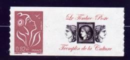 TIMBRE PERSONNALISE ADHESIF N° 3802B ** MNH Neus Sans Charnière, LOGO PRIVE, TB - Francia
