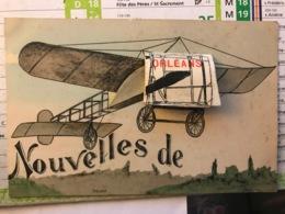 45 - ORLEANS - Rare Carte A Systeme - Avion Monoplan (vers 1910) - Orleans