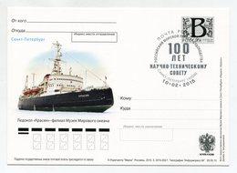 "2010 RUSSIA POSTCARD ""B"" ICEBREAKER ""KRASIN"" - THE BRANCH OF THE MUSEUM OF THE WORLD OCEAN SPP - Polar Ships & Icebreakers"
