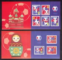 Thailand 2018, World Championship Football In Russia - Thailand