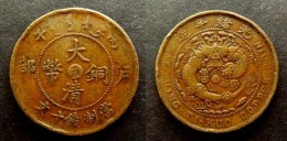 CHINA - RARE 10 CASH  COPPER - CHIHLI PROVINCE - PEI YANG  - DYNASTIE QING  CHINE - Cina