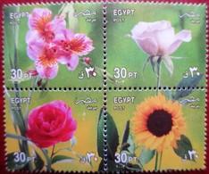 Egypt  2003  Flowers  MNH - Pflanzen Und Botanik