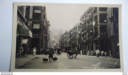 CPA Postcard Carte Photo HONG KONG HONGKONG CHINA Rue Street  Animation Magnifique !! - Chine (Hong Kong)