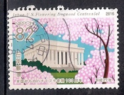 Japan 2015 - Centennial Celebration Of The Gift Of Flowering Dogwood Trees From The U.S. 1915-2015 - 1989-... Emperor Akihito (Heisei Era)