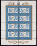 Russia 1996 MNH Scott #6355 Sheet Of 8 1000r UNESCO, 50th Anniversary - UNESCO