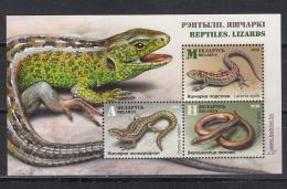 Belarus Weissrussland 2018 MNH** Mi. Nr. 1264 - 66 Bl.167  Lizards M - Reptilien & Amphibien