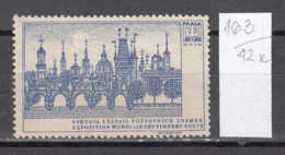 42K163 / World Philatelic Exhibition PRAGA 1968 , BIRD DOVE , BRIDGE , CINDERELLA LABEL VIGNETTE , Czechoslovakia - Cinderellas