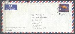 USED AIR MAIL COVER ZAMBIA TO ENGLAND FISH - Zambia (1965-...)
