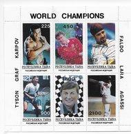 Tuva 1996; Chess Graf Tyson Faldo Lara Agassi S/s - Touva