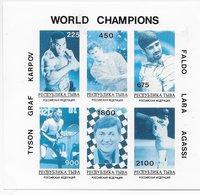 Tuva 1996; Chess Graf Tyson Faldo Lara Agassi 7x S/s Different Proofs - Touva
