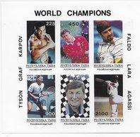 Tuva 1996; Chess Graf Tyson Faldo Lara Agassi  S/s Imperf - Tuva