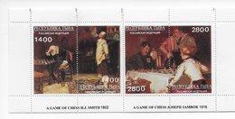 Tuva 1996; Chess Scouting Paintings Smith / Jambor; - Touva