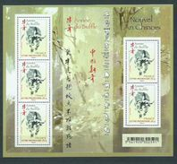 Año 2009  Nº4325 Año Chino El Bufalo - Ongebruikt