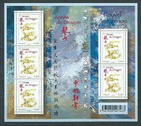 Año 2012  Nº4631 Año Chino Del Dragon - Ongebruikt