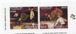 Tuva 1996; Chess Scouting Paintings Smith / Jambor; Gold O/p Rotary + Jamboree Holland ; Imperf - Touva