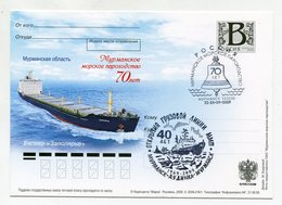 "2009 RUSSIA POSTCARD ""B"" MURMANSK BULKER ""ZAPOLYARYE"" SPP - Navi Polari E Rompighiaccio"